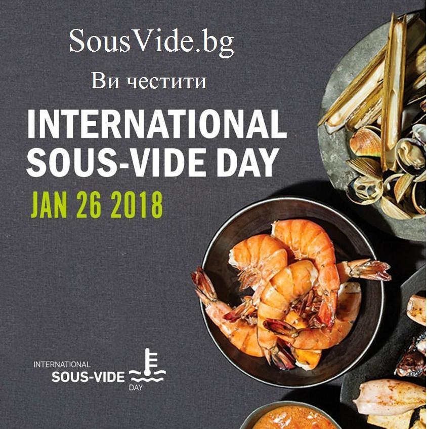 Международен ден на су вида