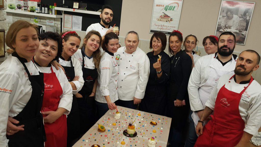 SousVide.bg & Pastry Academy 2018