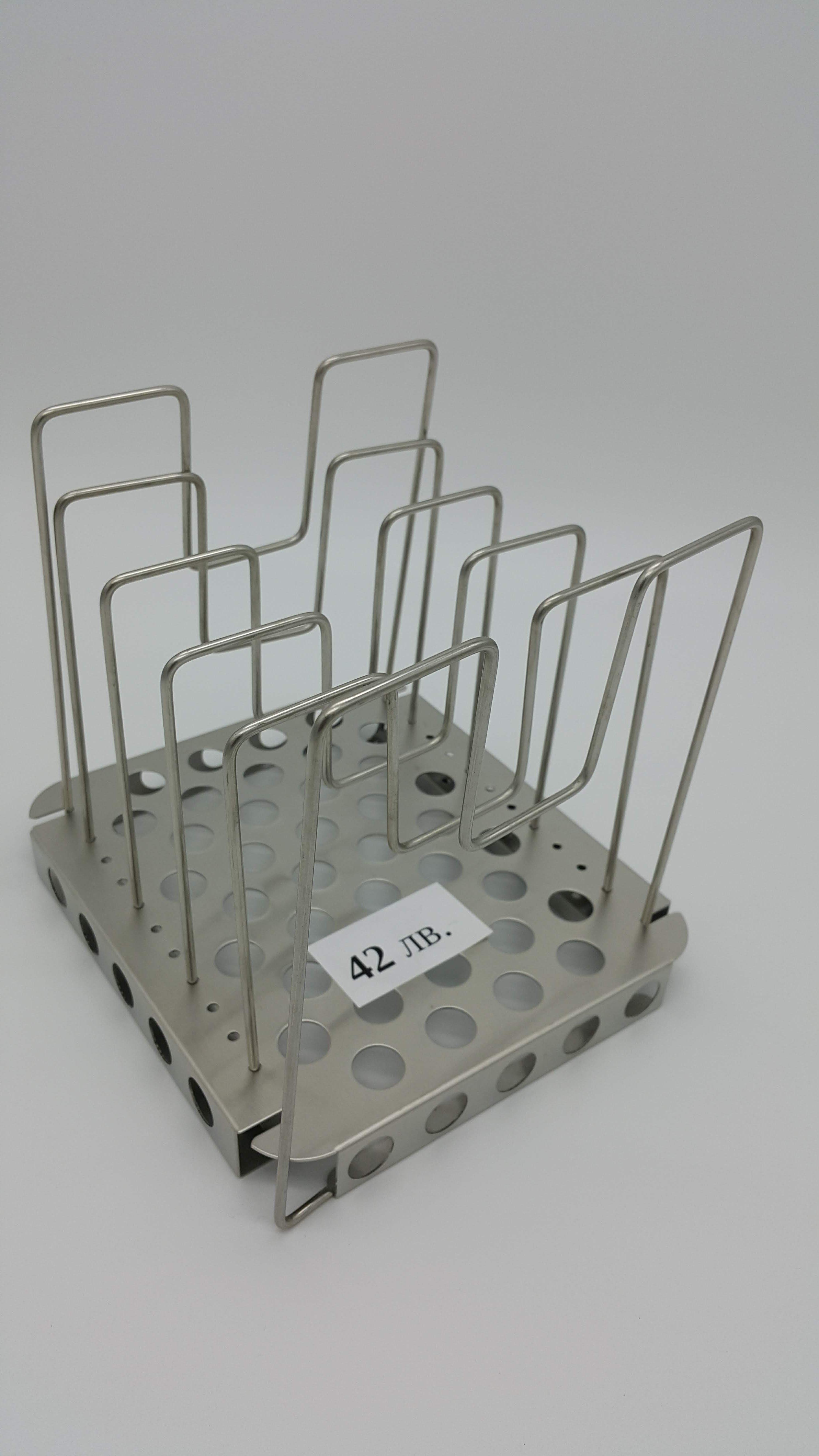 rack for sous vide