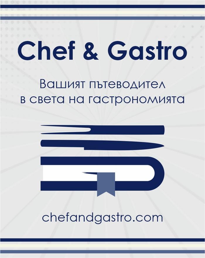 chefandgastro