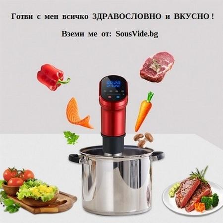 за реклама 450-450_cr